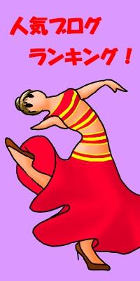 ダンス20140928