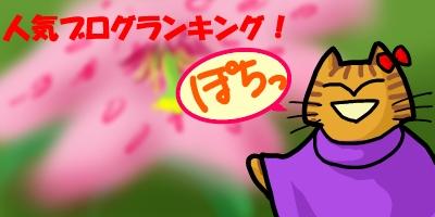 ヒョウ柄20140929