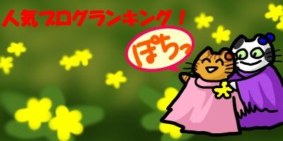 ユキノシタ20141005
