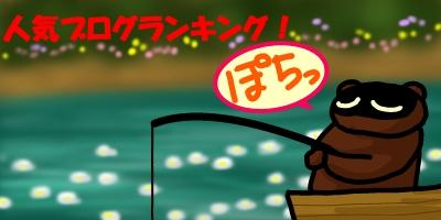 きらきらきら20141009