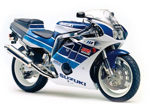 Gsxr400r.jpg