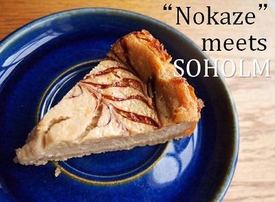 3のかぜ:ベイクドチーズケーキ