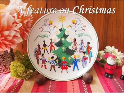 クリスマス特集イメージ