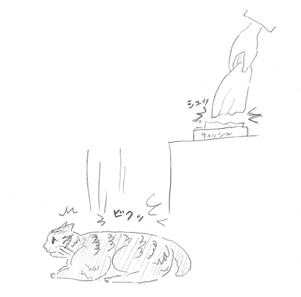 2013032903.png