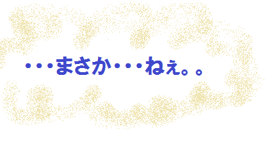 2013032905.png