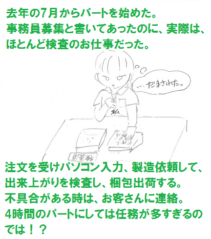 20130407001.png
