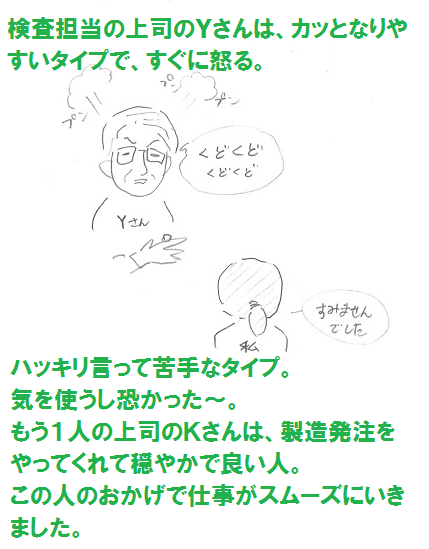 2013040702.png