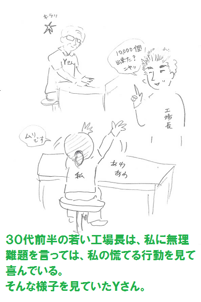 2013040703.png