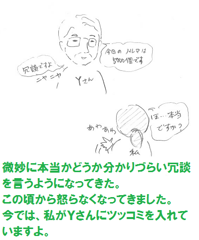 2013040704.png