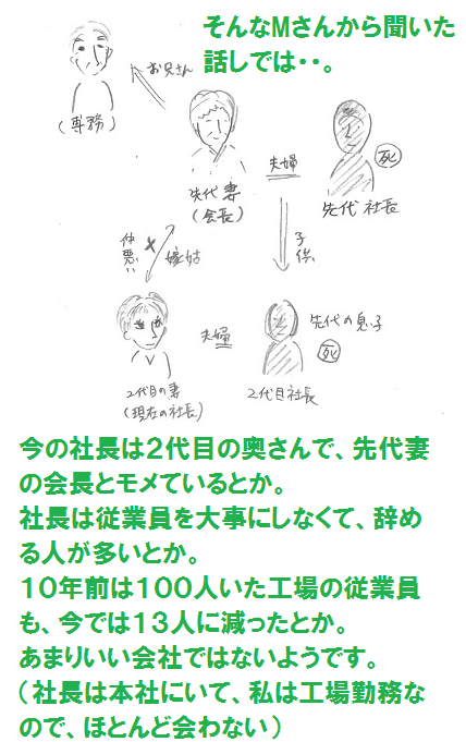2013040706.png