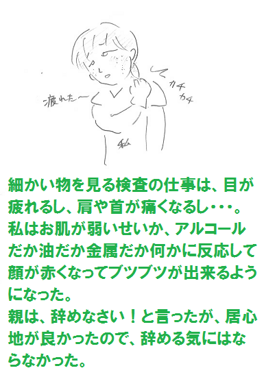 2013040707.png