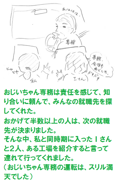 2013040709.png
