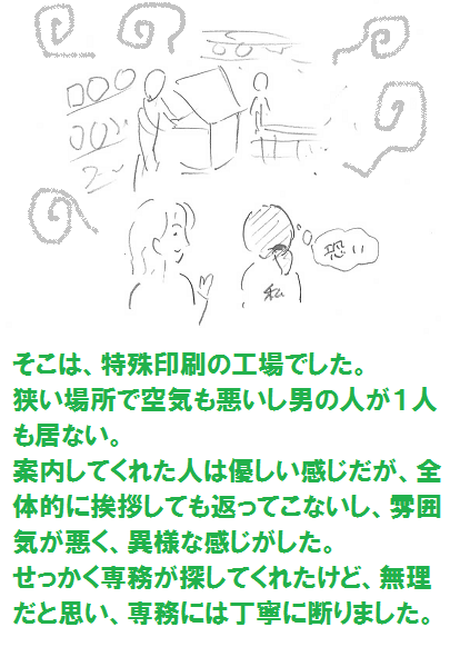 20130407111.png