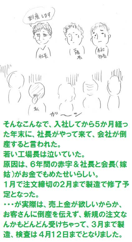 201304071110.png