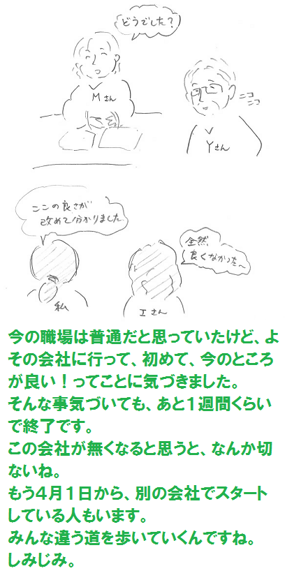 2013040712.png