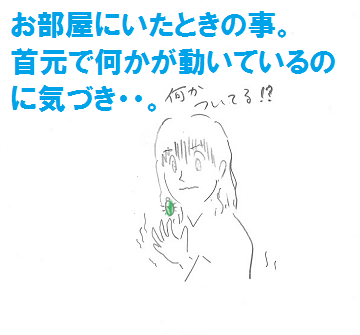 2013050601.png