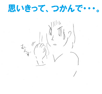 2013050602.png