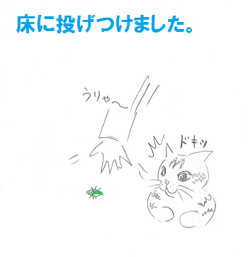 2013050603.png