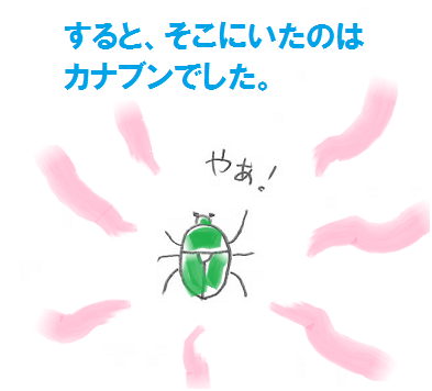 2013050604.png