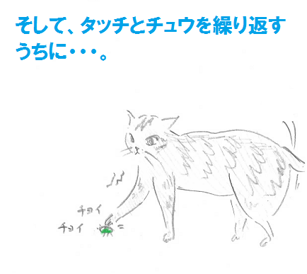 2013050610.png