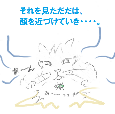 2013050612.png