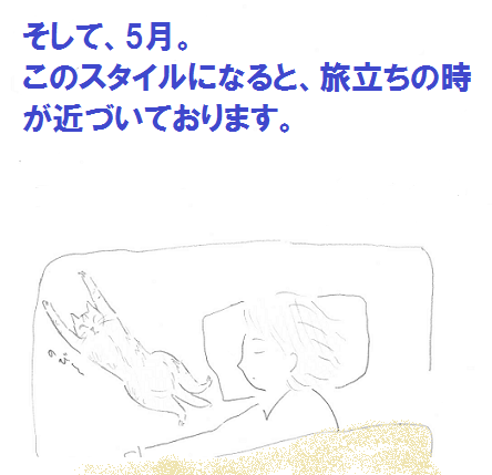 2013051505.png