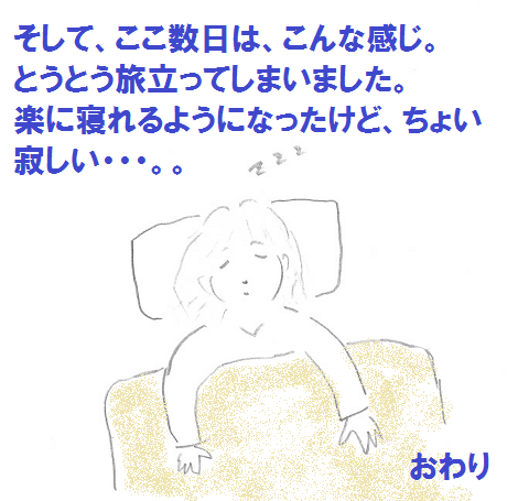 2013051506.png
