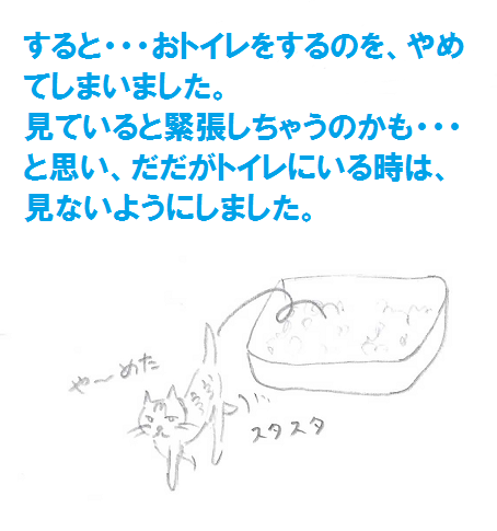 2013052903.png