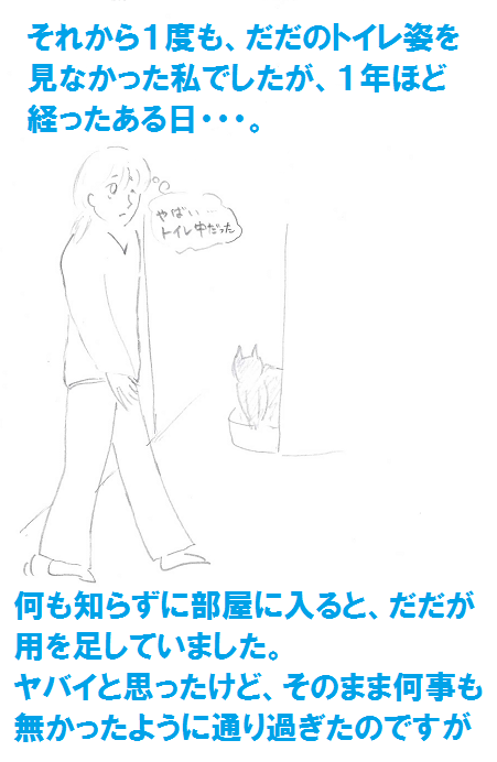2013052905.png