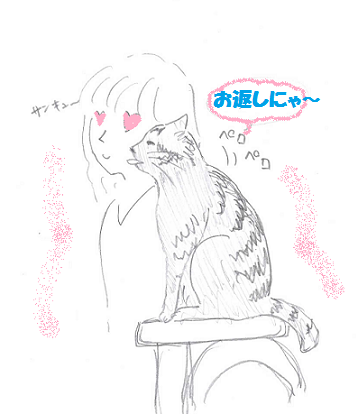 20130610003.png