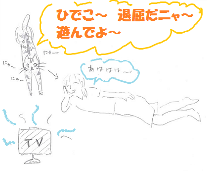 2013071501.png