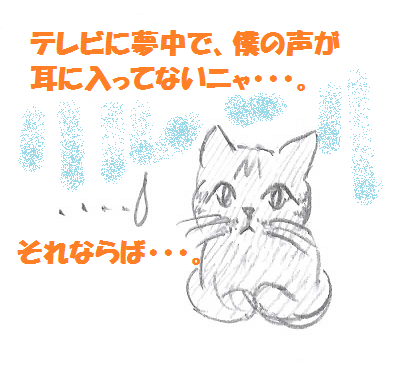 2013071502.png