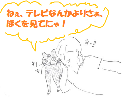 2013071504.png