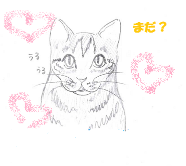 201307280009.png