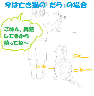 2013072801.png