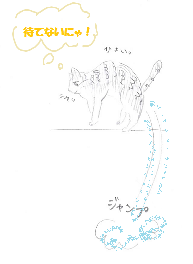 2013072802.png