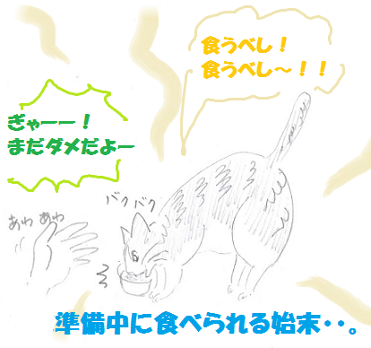 2013072803.png