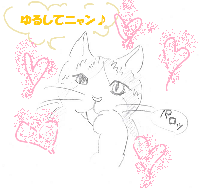 2013072804.png