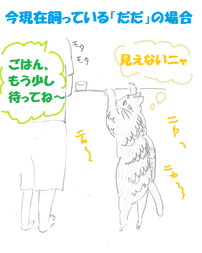 2013072805.png