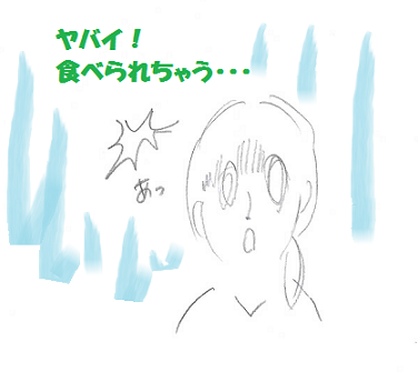 2013072807.png