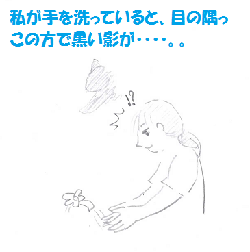 2013082001.png