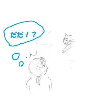 2013082002.png