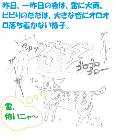 2013082201.png