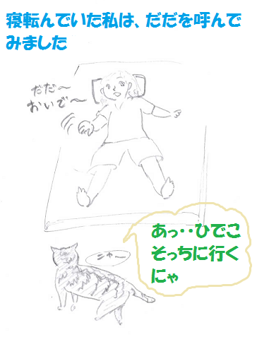 2013082202.png