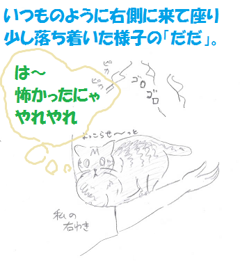 2013082203.png