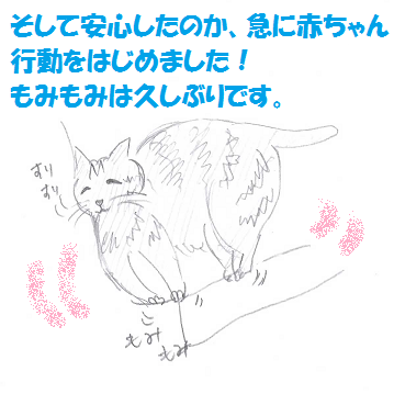 2013082204.png