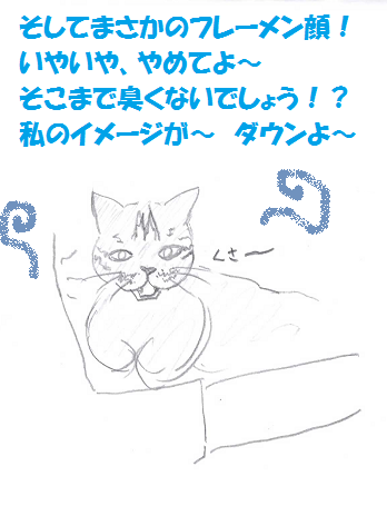 2013082301.png