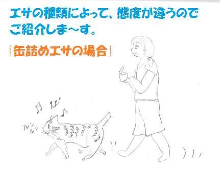 2013092101.png