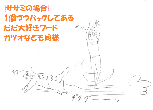 2013092103.png