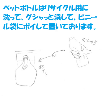 2013092801.png